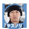 f:id:jpmpmpw:20161206162209p:plain