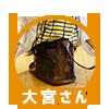 f:id:Arufa:20161208181633p:plain