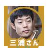 f:id:ONCEAGAIN:20161215122211p:plain