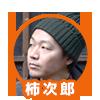 f:id:ONCEAGAIN:20161215122219p:plain