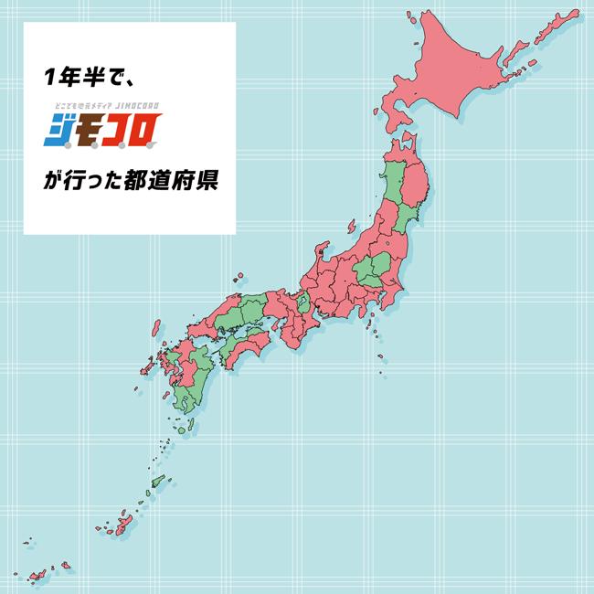 f:id:kakijiro:20161219172629p:plain