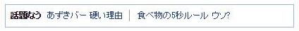 f:id:kakijiro:20161226114907p:plain