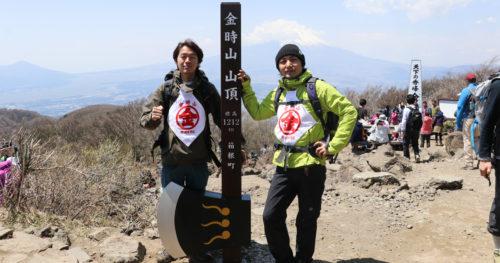 【ジモコロ2周年】金時山に「60kgの斧」と「目標」を立ててきた