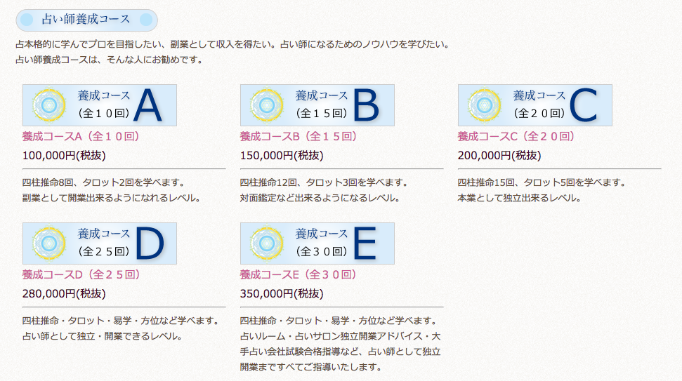 f:id:nagashima108:20170110024712p:plain