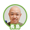 f:id:nagashima108:20170119012352p:plain