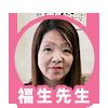 f:id:nagashima108:20170119012408p:plain