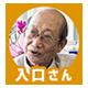 f:id:kakijiro:20170127124441p:plain