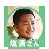 f:id:kakijiro:20170129183954p:plain