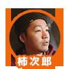 f:id:kakijiro:20170129184004p:plain