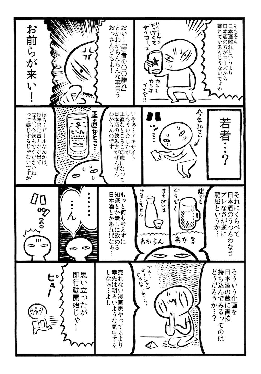 f:id:kakijiro:20170130141120j:plain