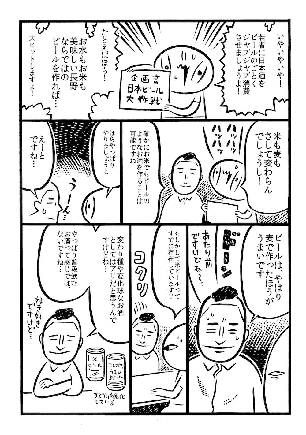 f:id:kakijiro:20170130141131j:plain