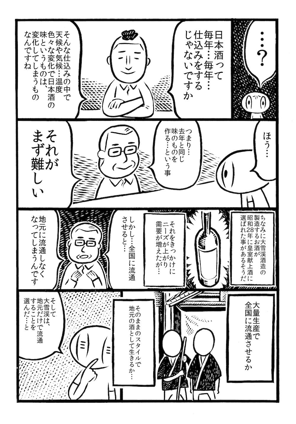 f:id:kakijiro:20170130141149j:plain