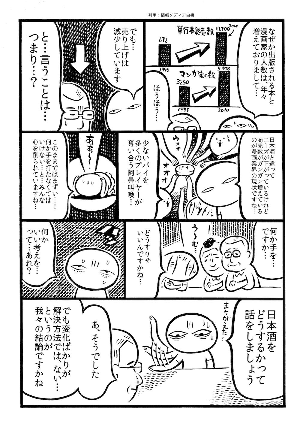 f:id:kakijiro:20170215003106j:plain