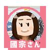 f:id:emicha4649:20170308120944p:plain