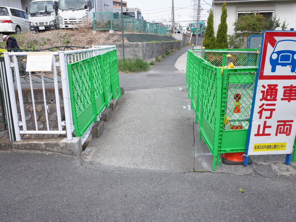 f:id:yasunori:20170329133718j:plain