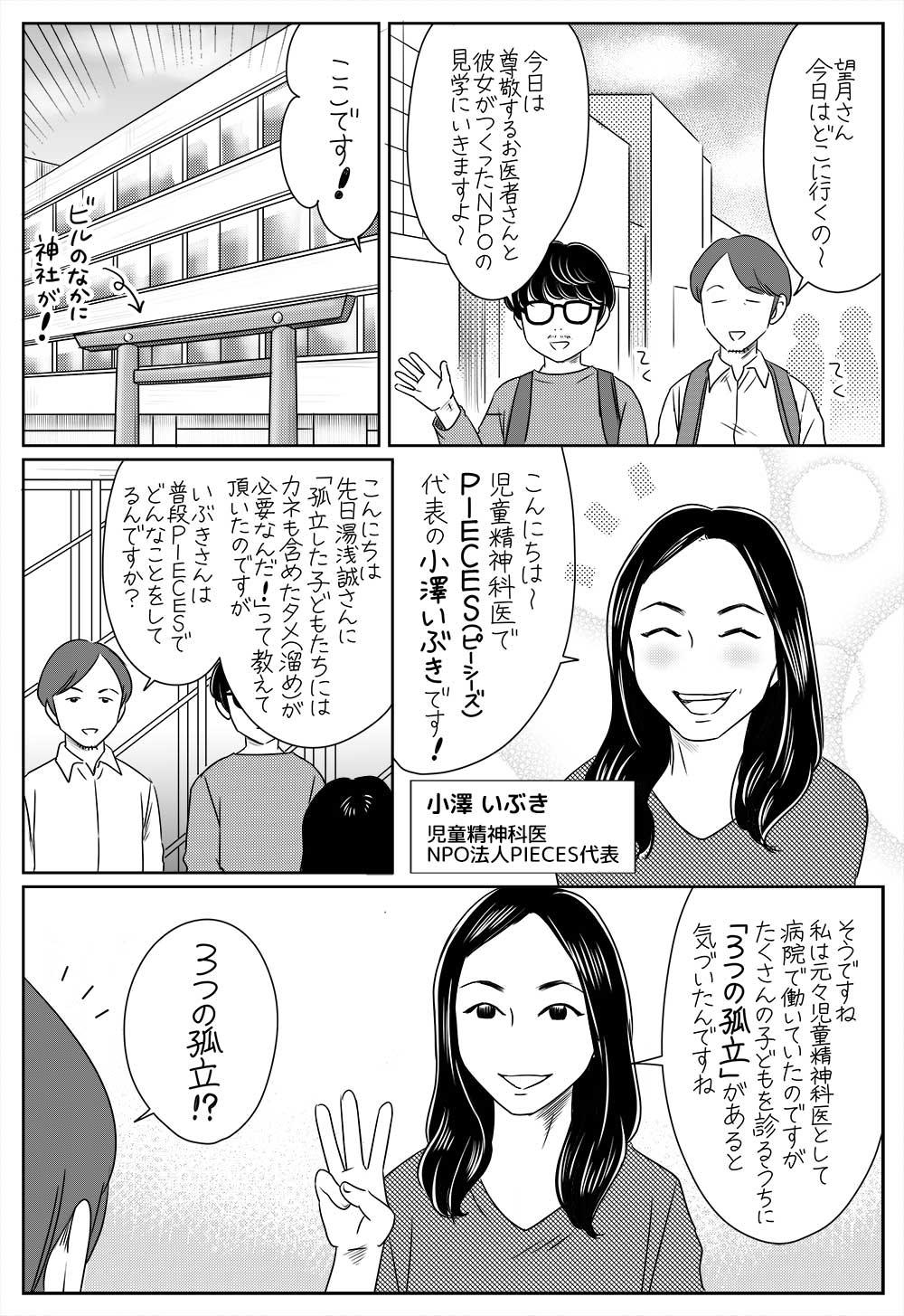 f:id:kakijiro:20170501004012j:plain