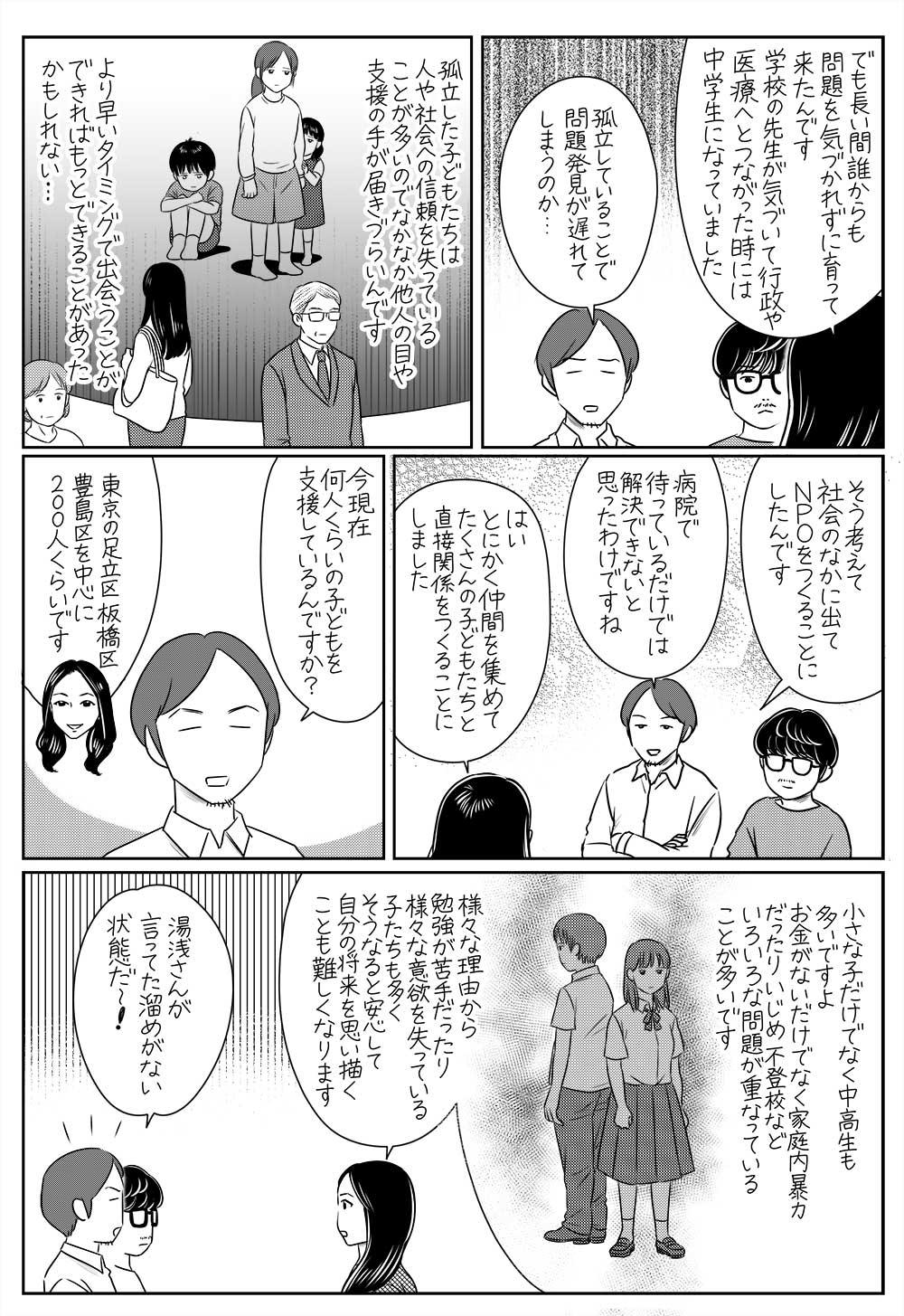 f:id:kakijiro:20170501004231j:plain