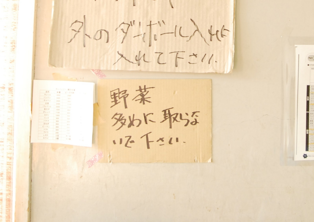 f:id:yutori_style:20170501124034j:plain