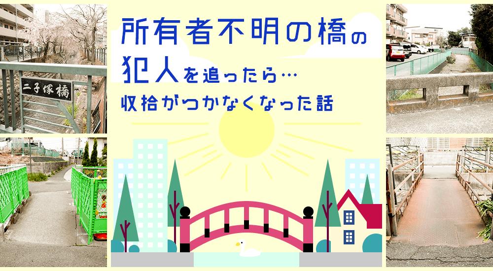 f:id:kakijiro:20170515221038p:plain