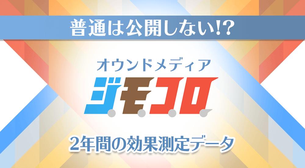 f:id:kakijiro:20170529234022p:plain