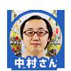 f:id:hitomonji:20170616205133p:plain
