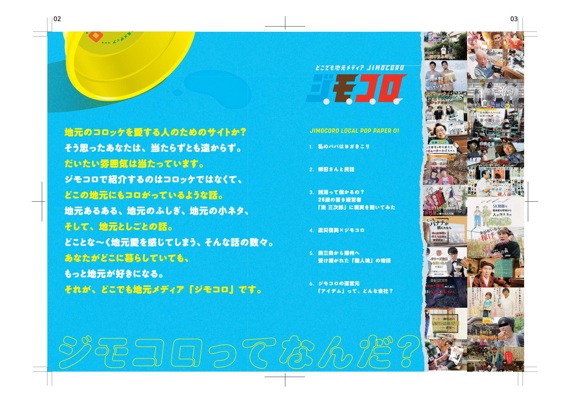 f:id:kakijiro:20170619012012p:plain