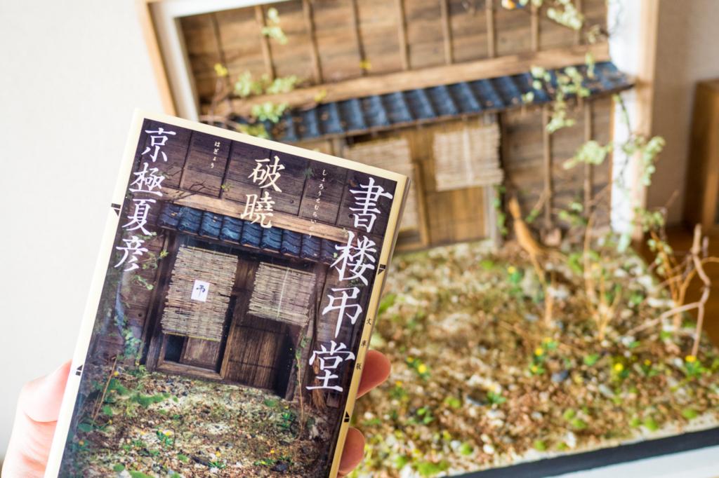 f:id:matsuzawa7:20170628135231j:plain