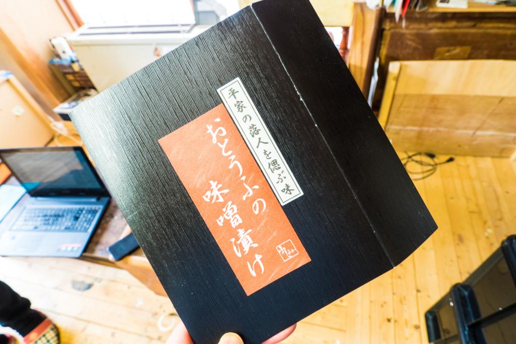 f:id:matsuzawa7:20170628140651j:plain