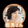 f:id:hirakocha:20170708184634p:plain