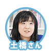 f:id:hirakocha:20170708184640p:plain