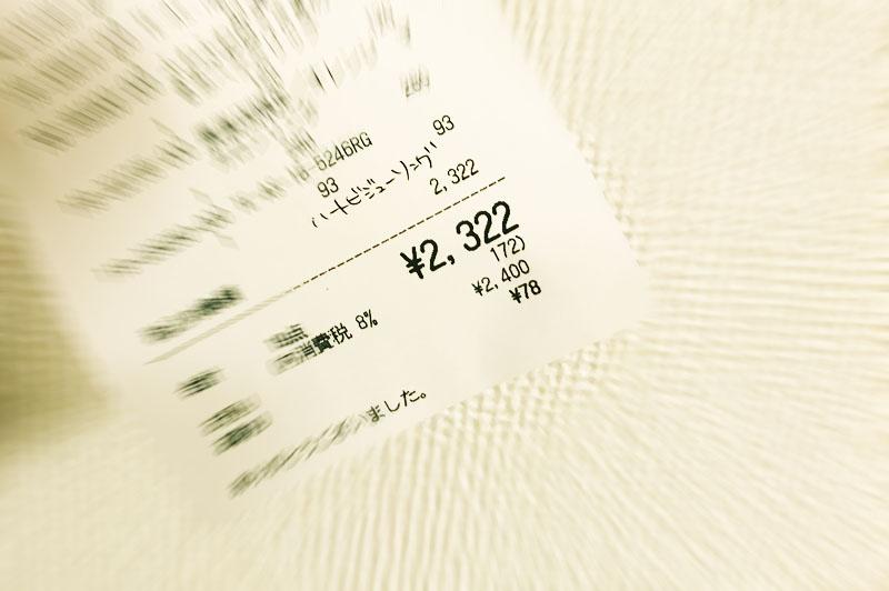 f:id:hirakocha:20170709161826j:plain