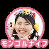 f:id:hirakocha:20170709161905p:plain