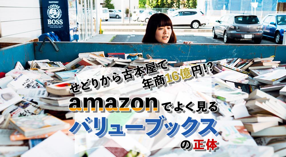 f:id:kakijiro:20170711113241j:plain