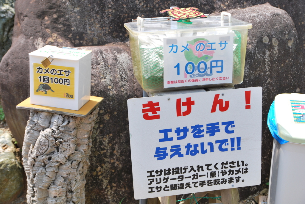 f:id:yutori_style:20170716122640j:plain