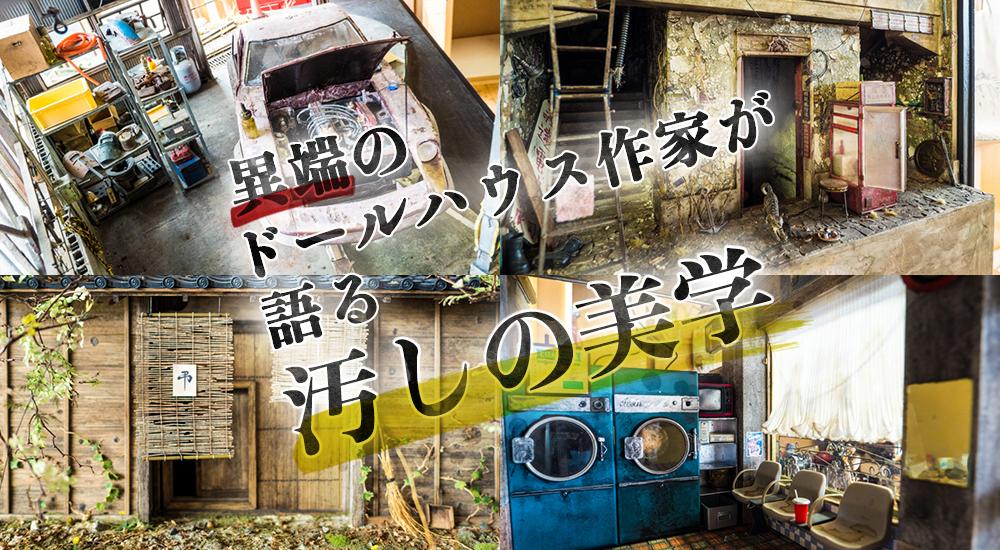 f:id:kakijiro:20170725180637j:plain