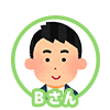 f:id:emicha4649:20170803111256p:plain