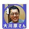 f:id:yutori_style:20170821154932p:plain