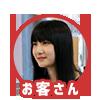 f:id:yutori_style:20170821154937p:plain