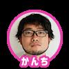f:id:fccmatsuoka:20170827153005p:plain