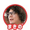 f:id:chicchi0411:20170911152650p:plain