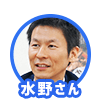 f:id:yto4410:20171013172857p:plain