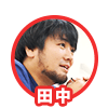 f:id:yto4410:20171013172912p:plain