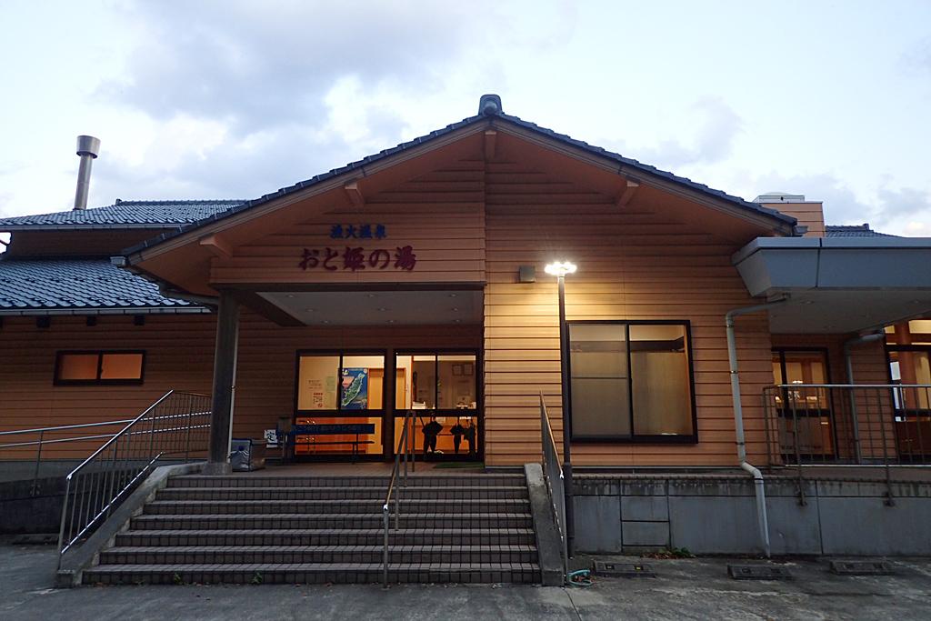 f:id:tamaokiyutaka:20171024015352j:plain