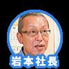 f:id:fccmatsuoka:20171031052528p:plain