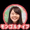 f:id:hirakocha:20171122114701p:plain
