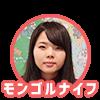 f:id:hirakocha:20171122114826p:plain