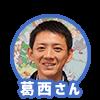 f:id:hirakocha:20171122114829p:plain