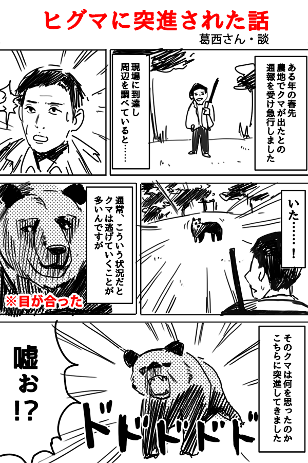 f:id:hirakocha:20171124161007p:plain