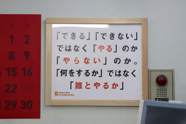 f:id:fushigishiatsu:20171212203615j:plain