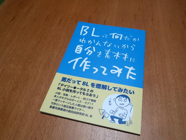 f:id:fushigishiatsu:20171213091556j:plain